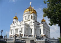 Moscow. Cathedral of Christ of the Saviour.